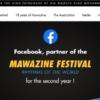 アフリカ最大の音楽祭Mawazine Music Festivalが新型コロナウイルス感染拡大防止のた