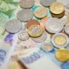 [モロッコでのお金] 通貨・両替・クレジットカードについて