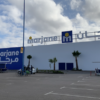 お土産も買える!モロッコの3大スーパーマーケット