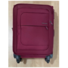 【レビュー】大容量&超軽量!おすすめ機内持込みスーツケース「サムソナイト ポピュ