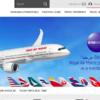 [アフリカ航空会社初]ロイヤル・エア・モロッコ ワンワールドへの加盟決定!