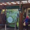 """世界初の科学動物園!ロンドン動物園""""London Zoo""""行き方・見どころetc."""
