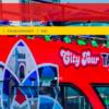 タンジェの乗り放題観光バス!シティツアータンジェ徹底解説