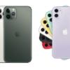 どこが一番安い?世界各国iPhone 11価格徹底比較