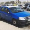 これさえわかれば利用できる!?モロッコ市内タクシー3つの特徴