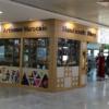 カサブランカ空港で購入できるお土産とメリット&デメリット