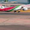 [新型コロナウイルス]ロイヤル・エア・モロッコ9月10日よりビジネス搭乗客の受け入れ