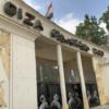 """[エジプト]エサやりが楽しい!カイロ動物園""""Giza Zoological Garden"""""""